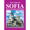 SOFIA BETWEEN THE ANCIENT AND THE MODERN ENGLISH LANGUAGE