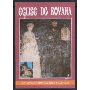EGLISE DE BOYANA